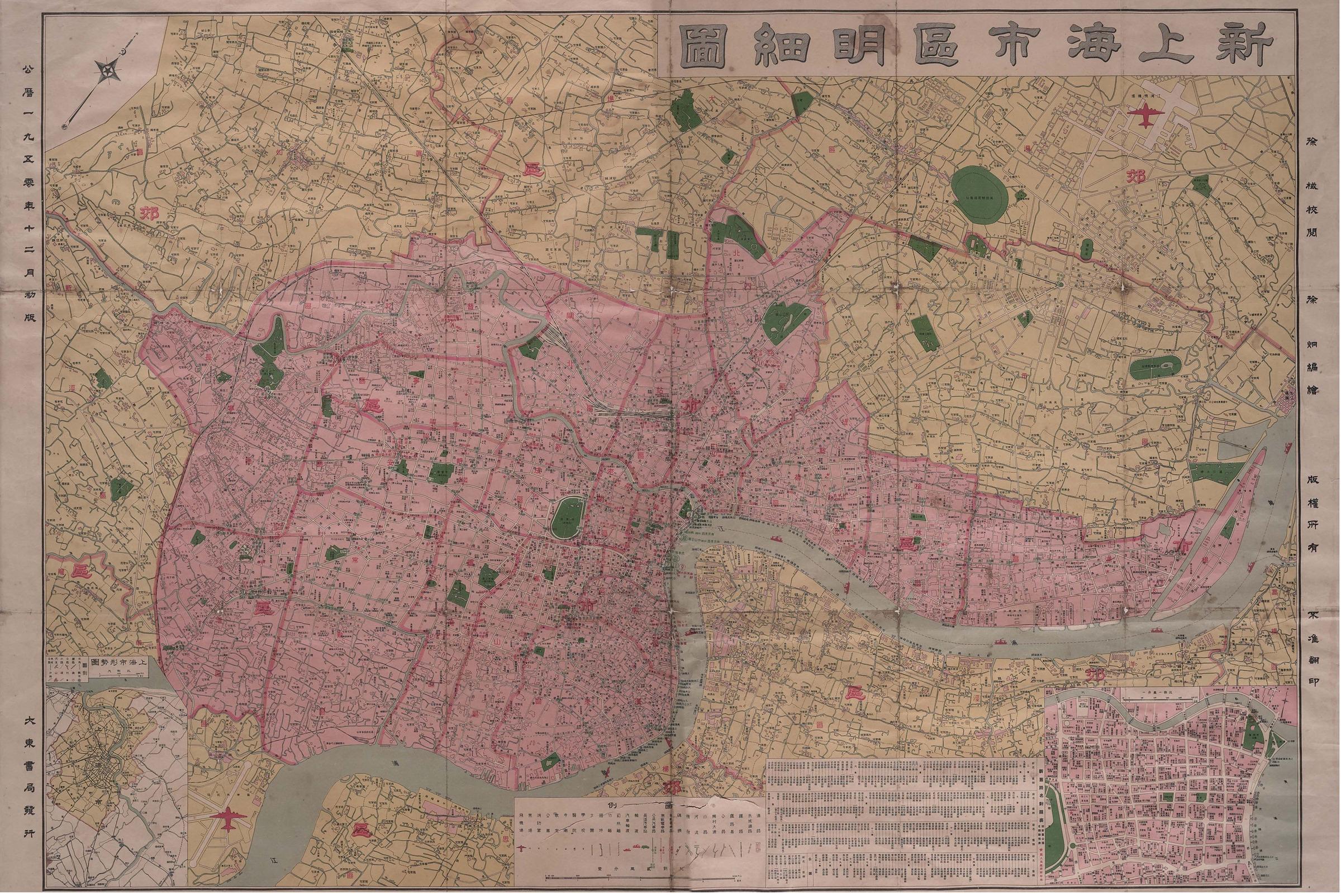 Shanghai Street Map One Street Map of Shanghai