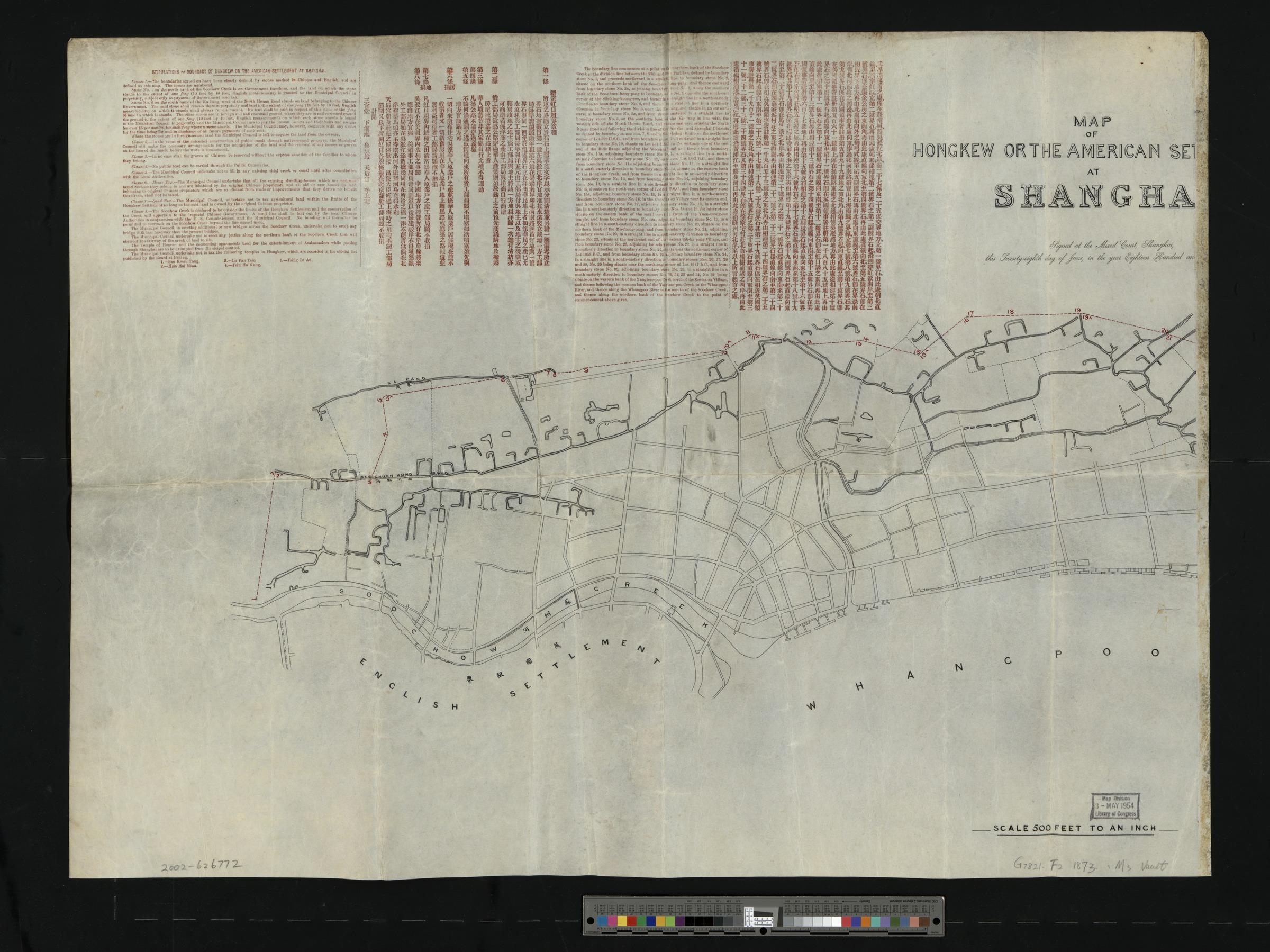 Library of Congress - Map Division | Virtual Shanghai