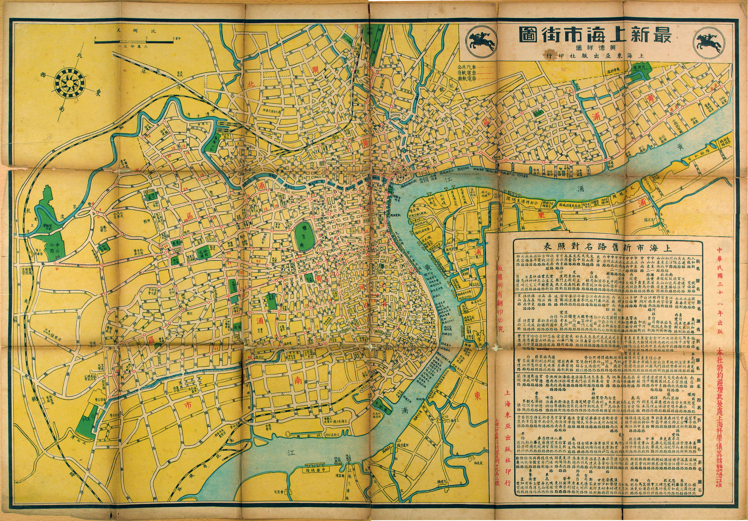 Shanghai In Post Maps Secrets Lies And Urban Icons - Pictures of maps