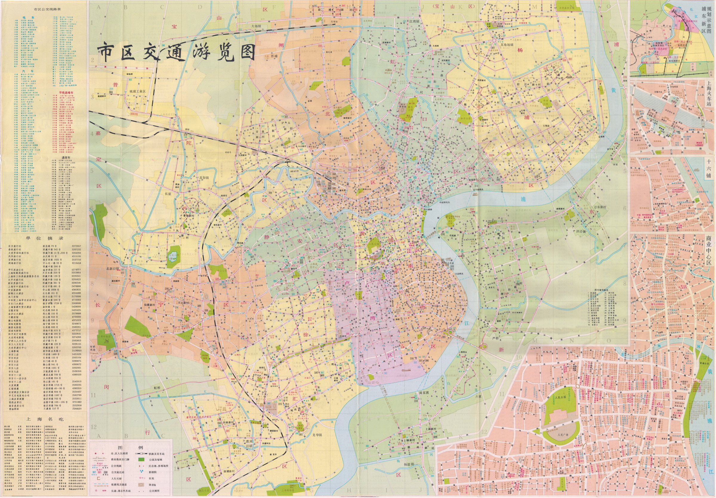 Shanghai in Post1949 Maps Secrets Lies and Urban Icons Virtual